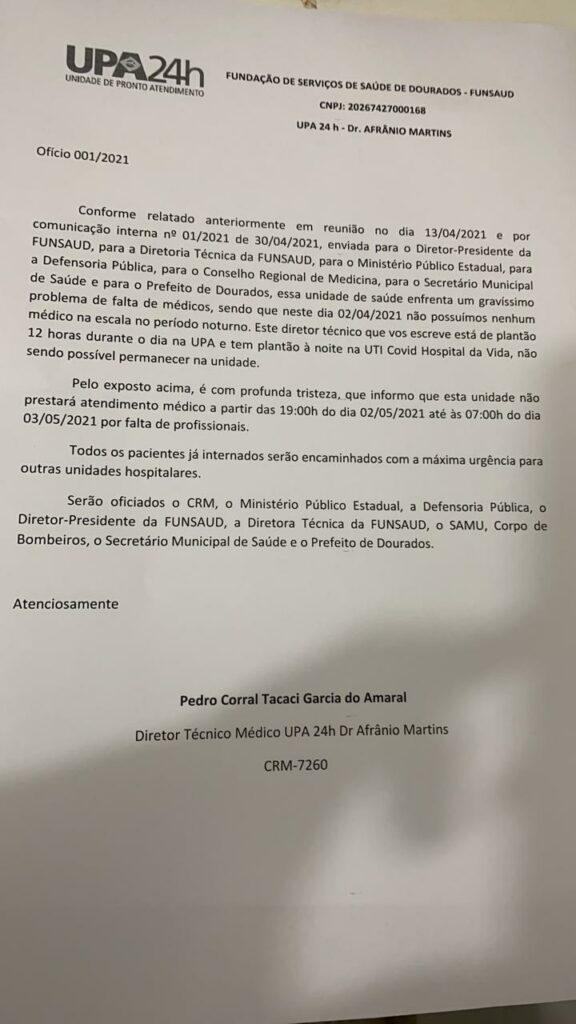 Alô Alan Guedes, alô MPE - UPA é fechada pela primeira vez na história