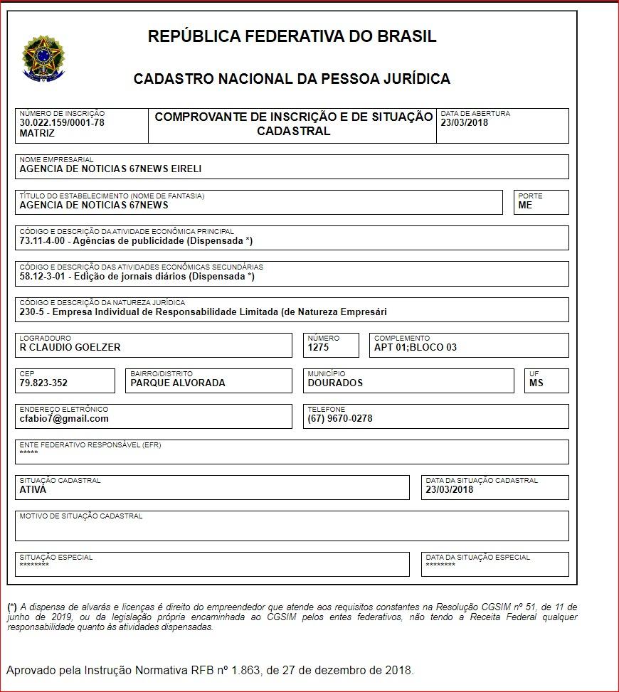 Ministério Público: lembre-se da esquisita ligação fraternal entre a agência Lupa e o site 67 News